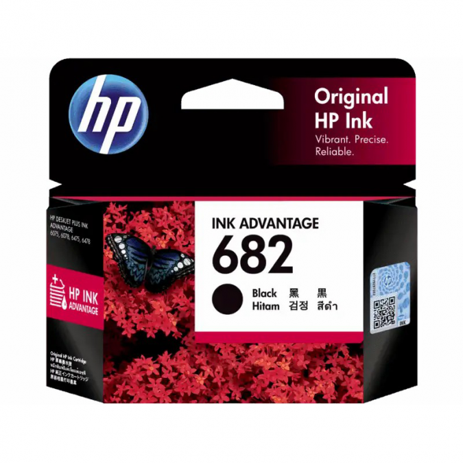 HP 682 Black Original Ink Advantage Cartridge